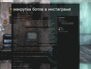 botov-v-instagrame-piar-grupp-eu.blogspot.com screenshot