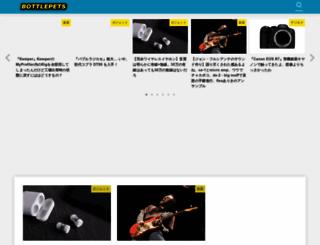 bottlepets.jp screenshot