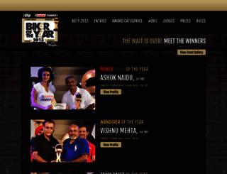 boty.xbhp.com screenshot