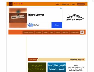 boubidi.blogspot.com screenshot