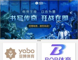 bouc-handball.com screenshot