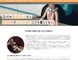 boudoirbusinessboutique.com screenshot