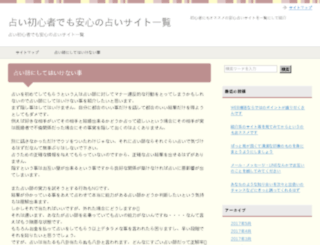 bougies-encens.com screenshot