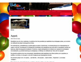 bouketoballoon.gr screenshot