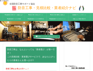 bouon.jpn.org screenshot