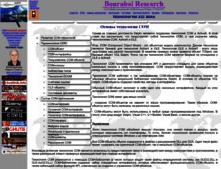 bourabai.ru screenshot