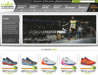 boutique-running.rmcsport.fr screenshot