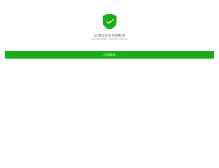 boutiquewebsitetemplates.com screenshot