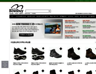bowsbuy.com screenshot