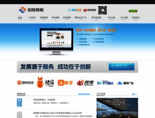boxian.com screenshot