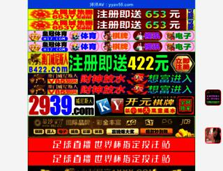 boxingandmmanews.com screenshot