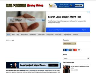 boxingvideo.org screenshot