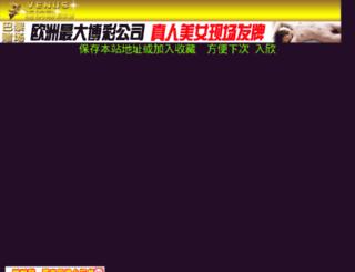 boxiu524.com screenshot