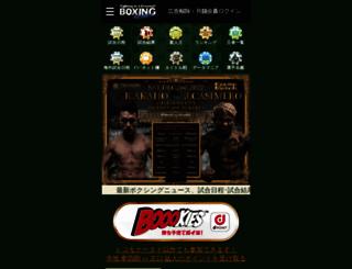 boxmob.jp screenshot