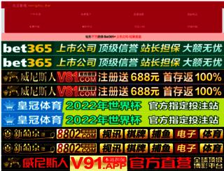 boxoftips.com screenshot
