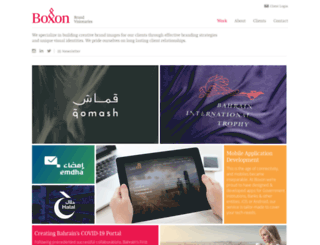 boxonvision.com screenshot