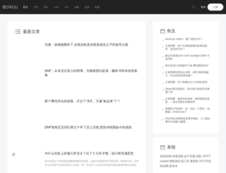 boxuu.com screenshot