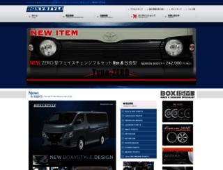 boxystyle.com screenshot