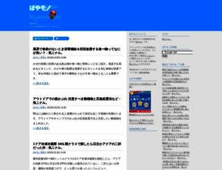 boyamono.com screenshot