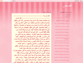 boyossef.blogspot.com screenshot