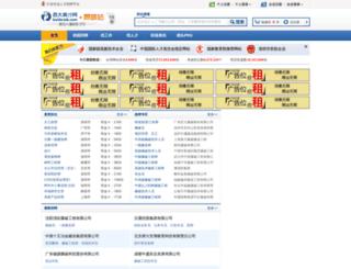 bp.baidajob.com screenshot