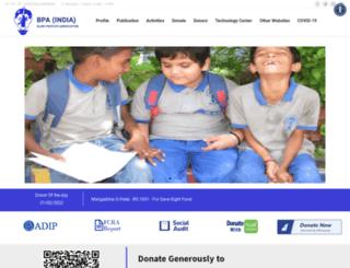 bpaindia.org screenshot