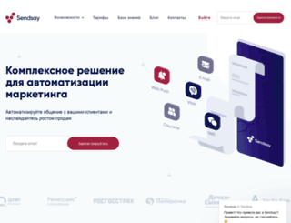 bpar.minisite.ru screenshot