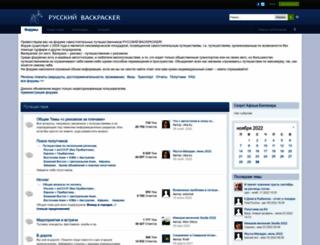 bpclub.ru screenshot