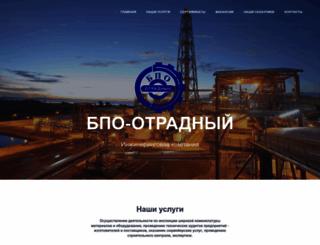 bporemont.ru screenshot