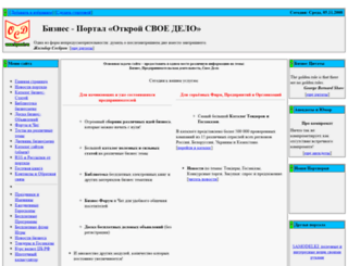 bposd.ru screenshot
