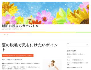 bpretraga.net screenshot