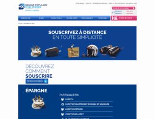 bpri-boutique.bp-secure.com screenshot