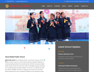 bpsbhopal.com screenshot