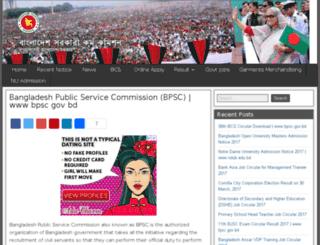 bpscgovbd.com screenshot