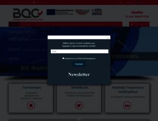bqc.gr screenshot