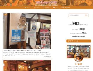 bqspot.com screenshot