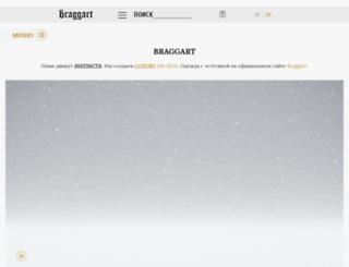 braggart.ua screenshot