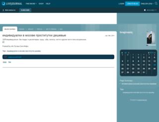 braginaaiq.livejournal.com screenshot