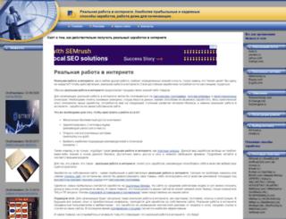 bragino15.info screenshot