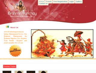brahminparichay.in screenshot