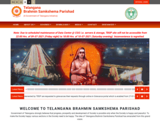 brahminparishad.telangana.gov.in screenshot