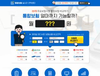 brain-copy.com screenshot