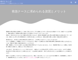 brainboxgames.net screenshot