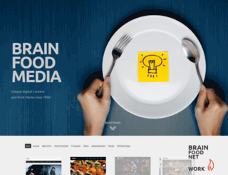 brainfoodmedia.gr screenshot