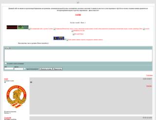 brakgb.forum24.ru screenshot