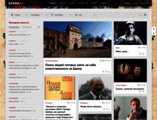 bramaby.com screenshot