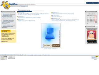 bramc.ru screenshot