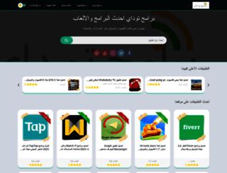 bramj2day.com screenshot