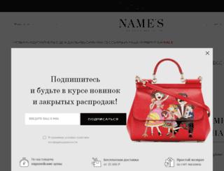 brand-in-trend.ru screenshot