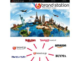 brand.co.jp screenshot